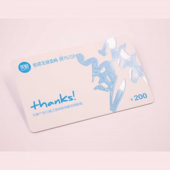 Large supermarket reward card with point recharge