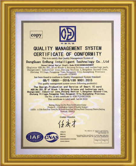 ISO19001 certificate